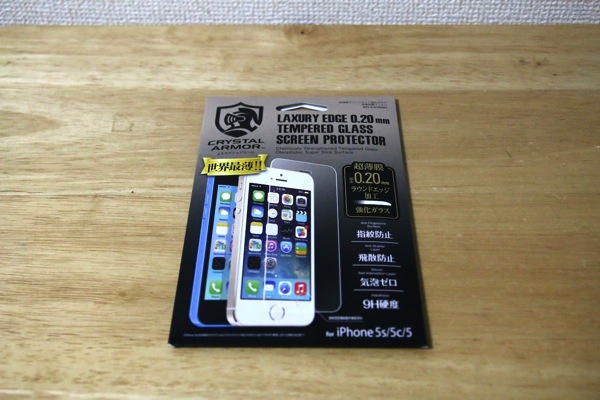 Crystal Armor Screen Protector