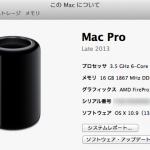 mac-pro-late-2013-spec-1.png