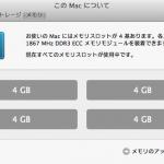 mac-pro-late-2013-spec-3.png