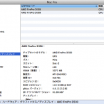 mac-pro-late-2013-spec-5.png