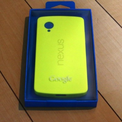 nexus5-cover-yellow-3.jpg