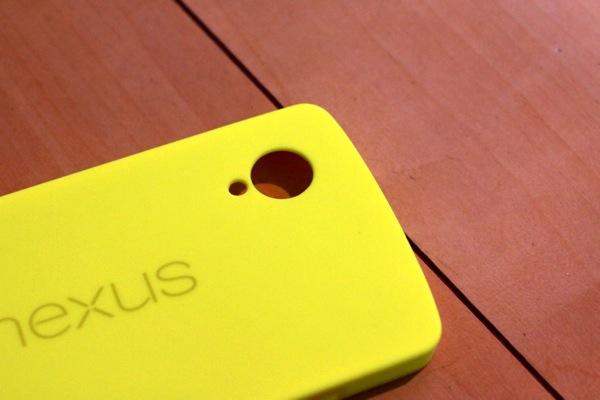 Nexus 5 Bumper Case (Bright Yellow)