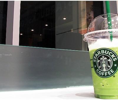 starbucks-green-tea.jpg