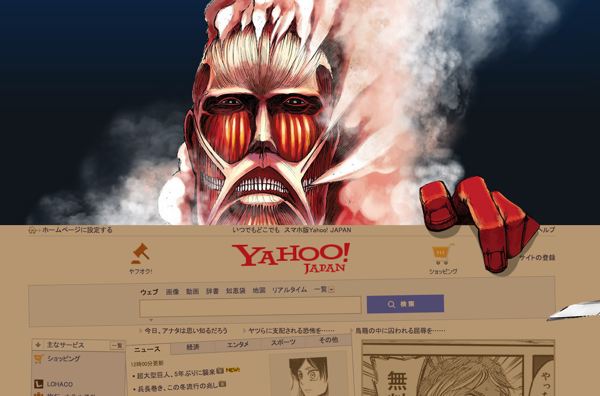 Yahoo top change 3