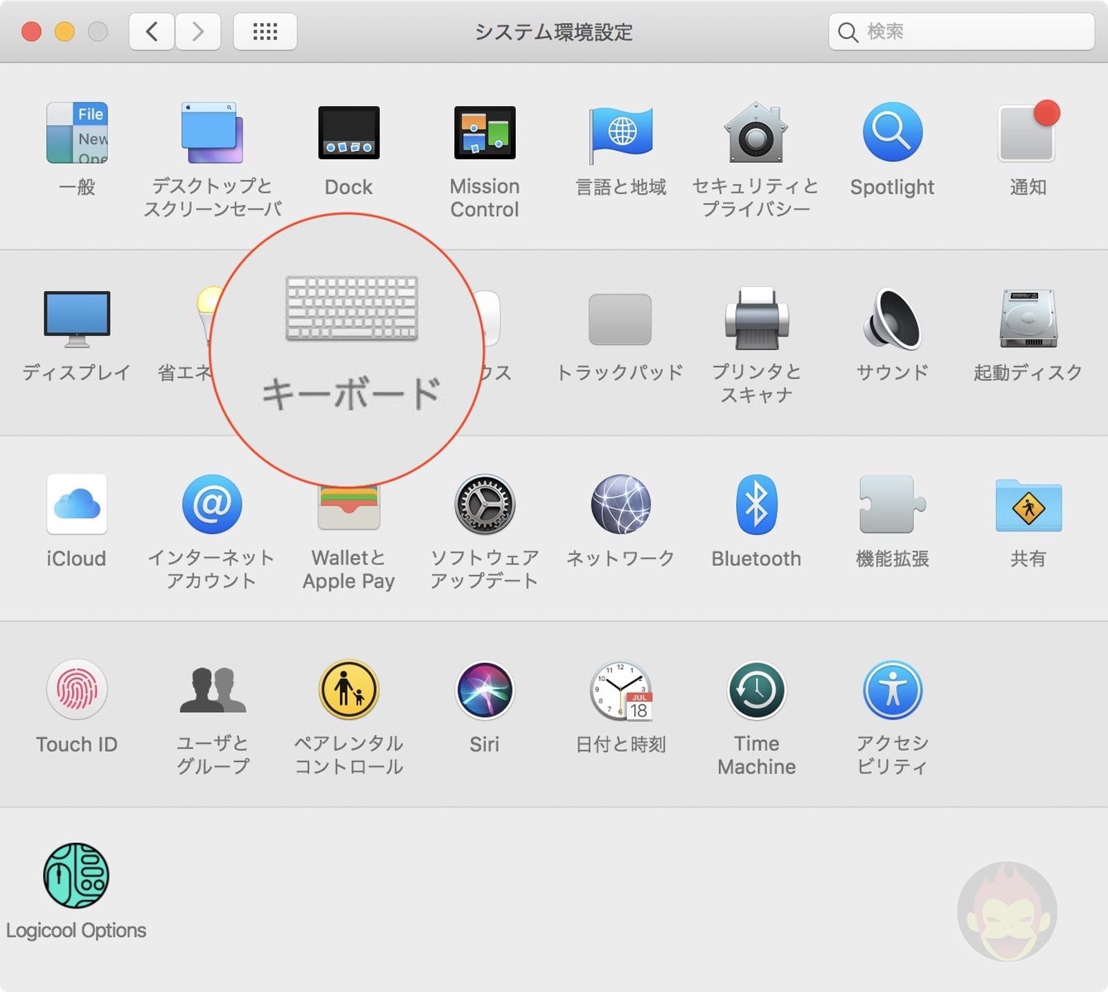 Macのシステム環境設定(キーボード)