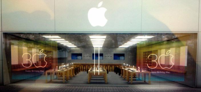 apple-display-window.jpg