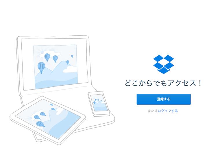 Dropbox is back online