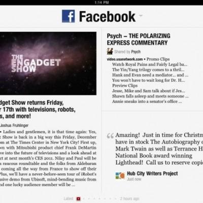 facebook-flipboard.jpg