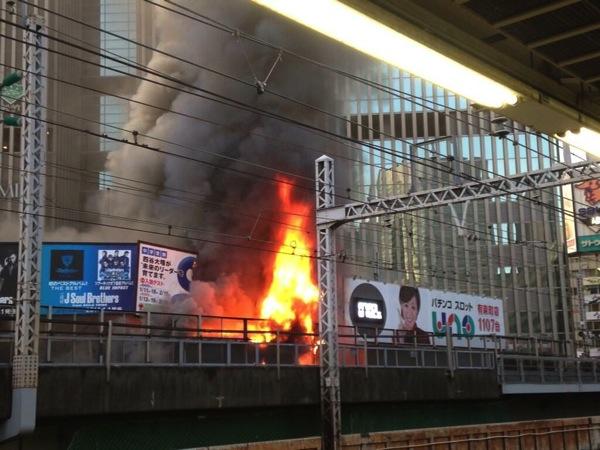 有楽町で火事
