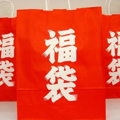 fukubukuro-shinjuku.jpg