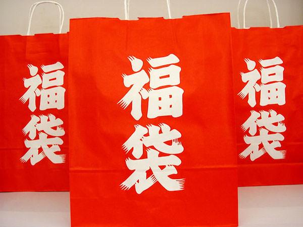 新宿の福袋情報