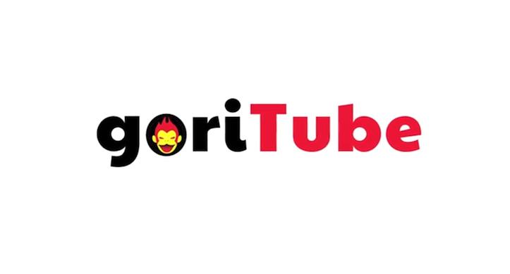 GoriTube