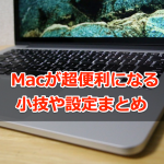 macbookpro-retina-late2013-13inch-111