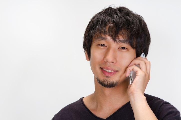 Ookawa calling phone