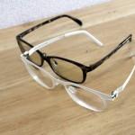 two-types-of-glasses.JPG