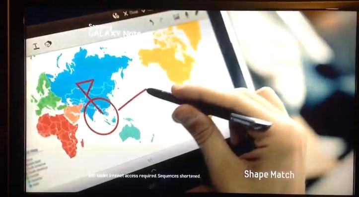 日本が消された世界地図 by Samsung