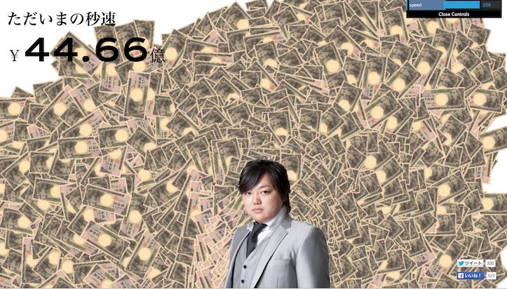yozawa-2.png