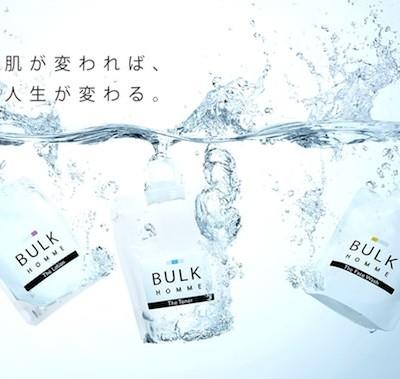 bulk-homme.jpg