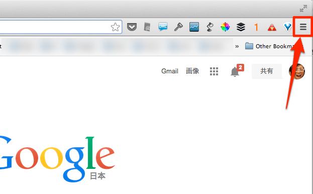 Google Chromeでキャッシュをクリアする方法