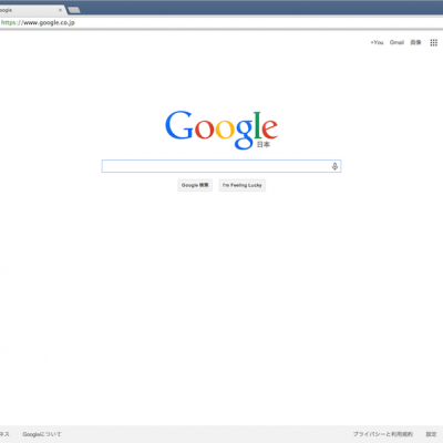 google-secret-browsing-howto.png
