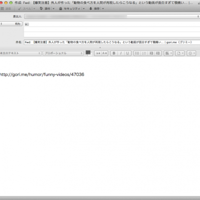howtosend-link-from-google-chrome.png