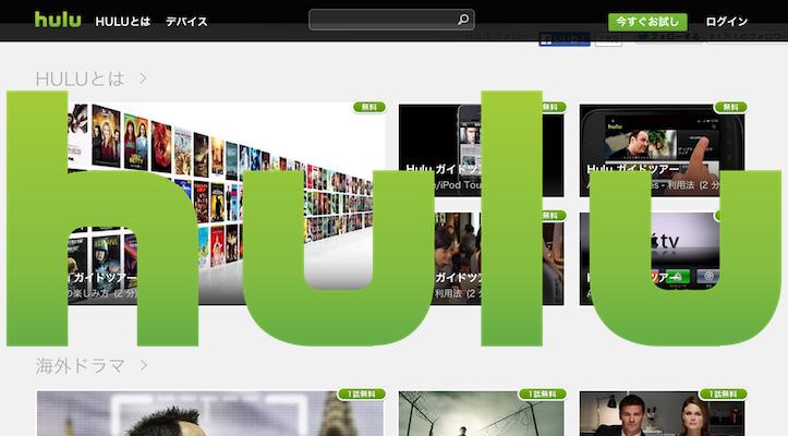 Hulu top