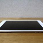 ipad-mini-retina-16gb-silver-8.jpg