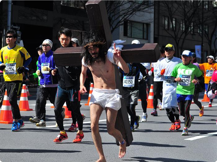 Jesus 2013