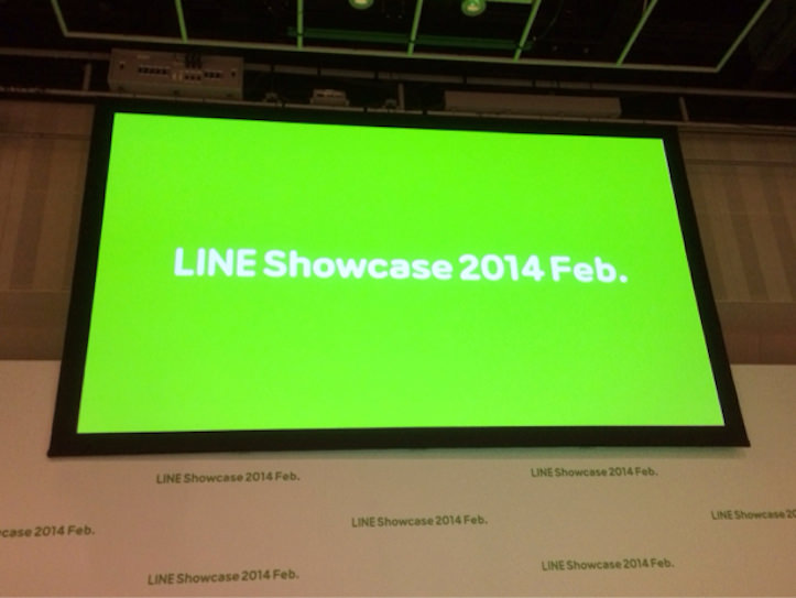 #LINE2014