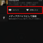 nexus-5-notification-2.png