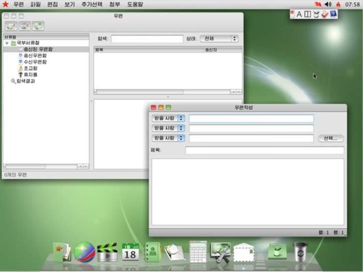 North korean OS