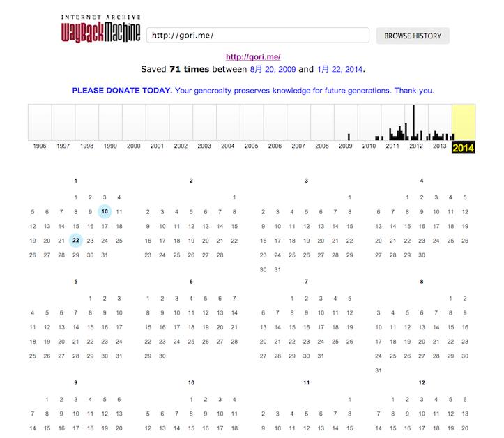 Wayback Machine (gori.me)