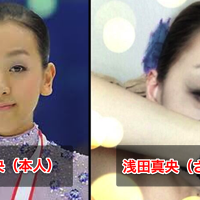 which-is-asada-mao.png