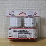 Logitec-Bluetooth-Wireless-Speakers-1.jpg
