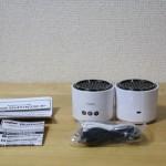 Logitec-Bluetooth-Wireless-Speakers-2.jpg