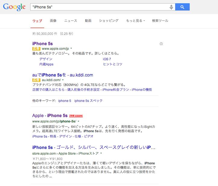 OR検索(Google検索活用方法)