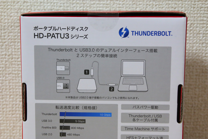 buffalo-thunderbolt-hdd-3.jpg