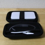 case-logic-portable-case-10.jpg