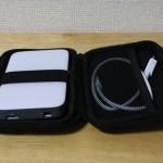 case-logic-portable-case-11.jpg