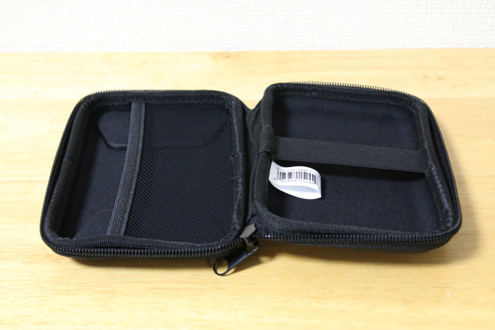 case-logic-portable-case-5.jpg