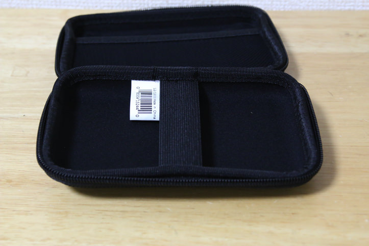 case-logic-portable-case-7.jpg