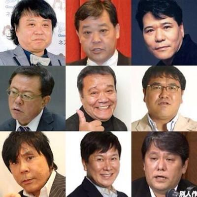find-samura-gochi.jpg