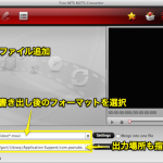 free-mts-converter-3.png