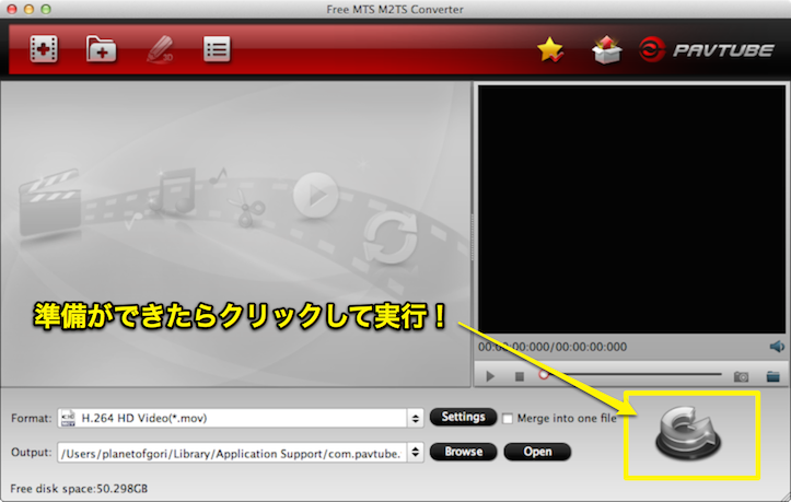 free-mts-converter-4.png