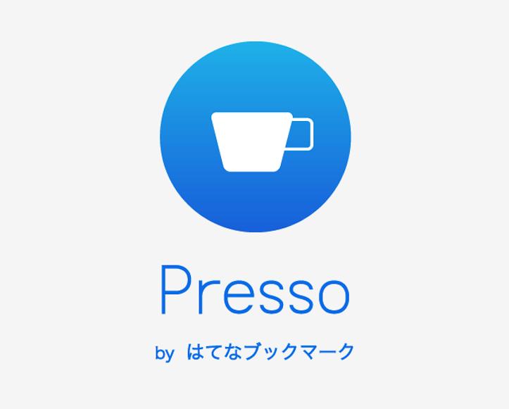 はてなブックマークが手掛ける新ニュースアプリ「Presso」