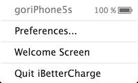 iBetterCharge goriPhone5s