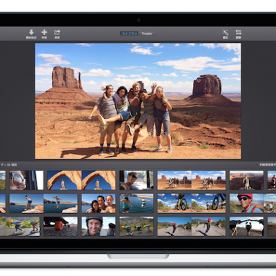 imovie-for-mac.png