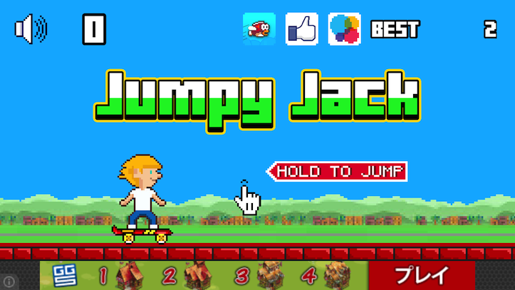 jumpy-jack-play.png