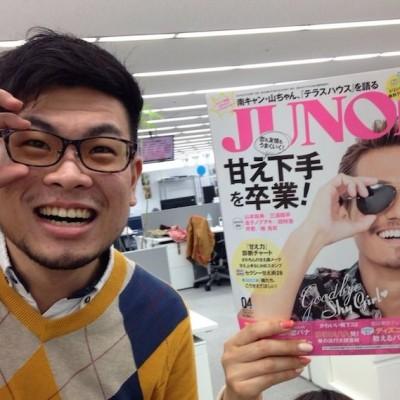 me-and-atsushi.jpg
