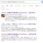 search-results.png